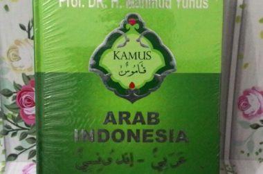 Kamus Arab-Indonesia Mahmud Yunus